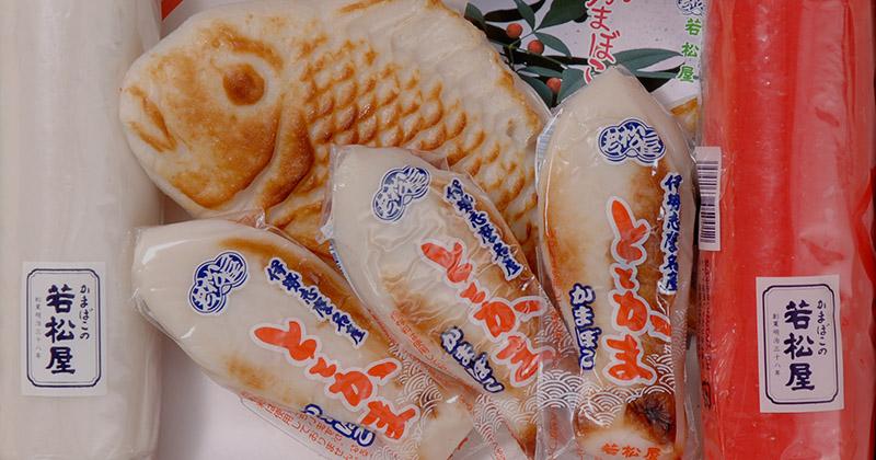 お祝い「焼鯛かまぼこ」|若松屋